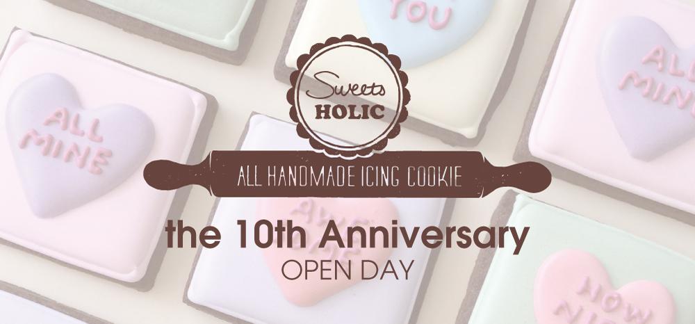 8/2(金)3(土)SweetsHOLIC10周年記念イベント開催のお知らせ
