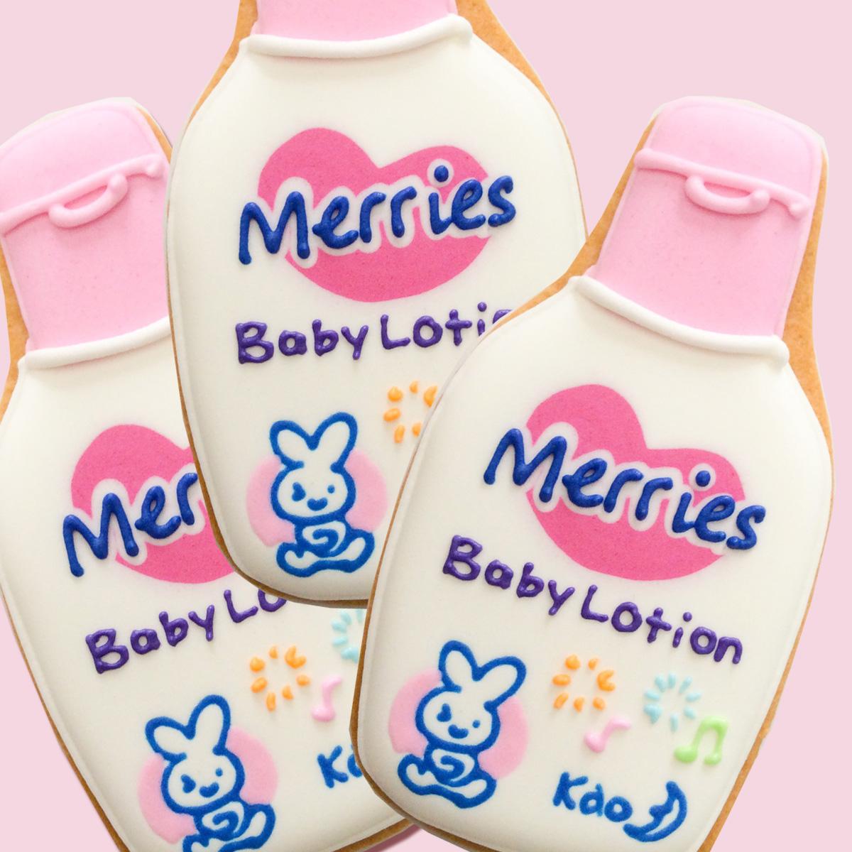 花王「Merries」Baby Lotion発売記念クッキー