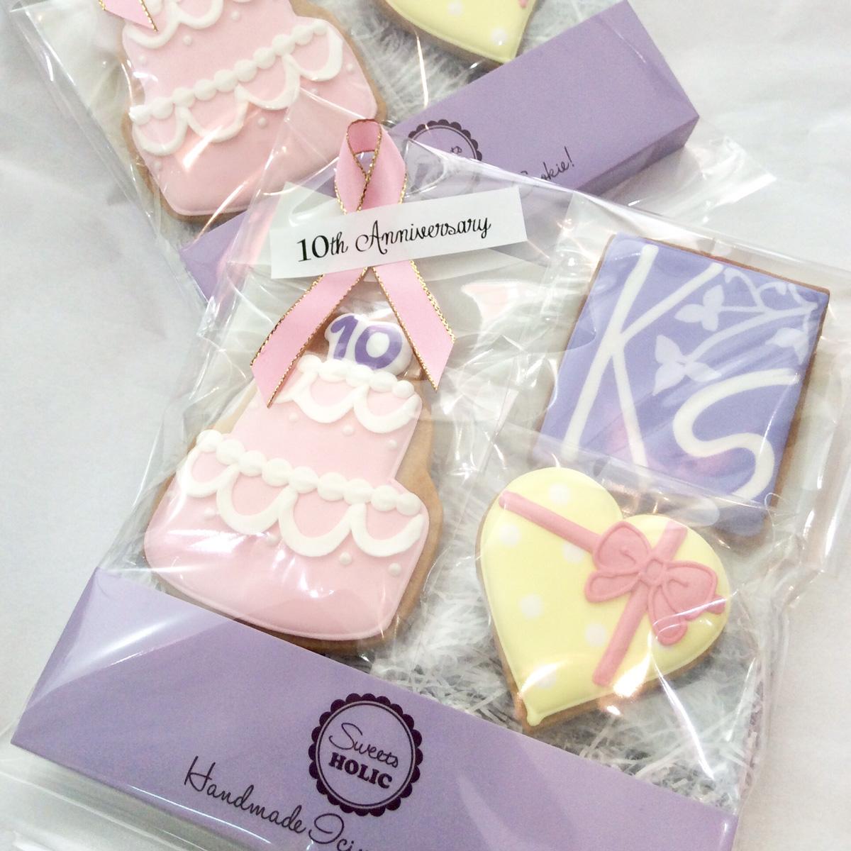 「銀座ケイスキンクリニック」10周年アニバーサリークッキー