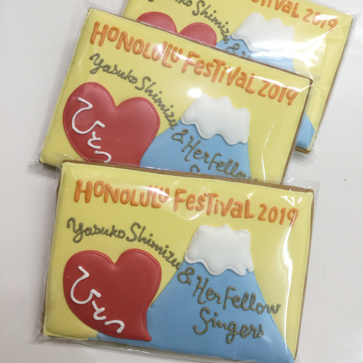 「HONOLULU Festival 2019」サンクスギフト