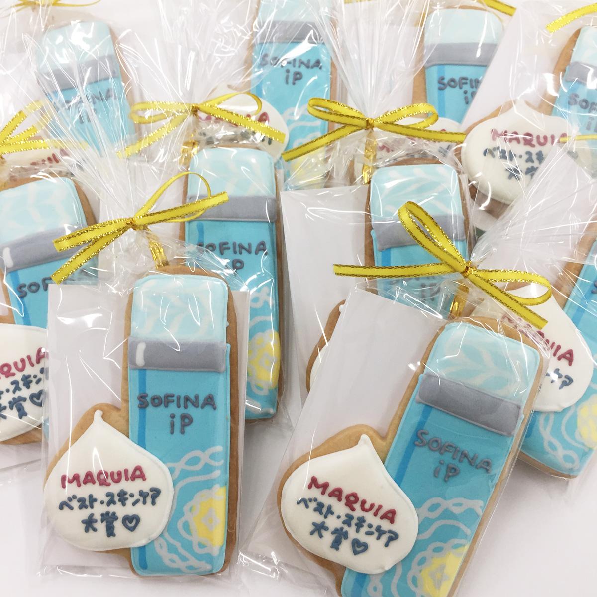 花王「SOFINA」記念クッキー