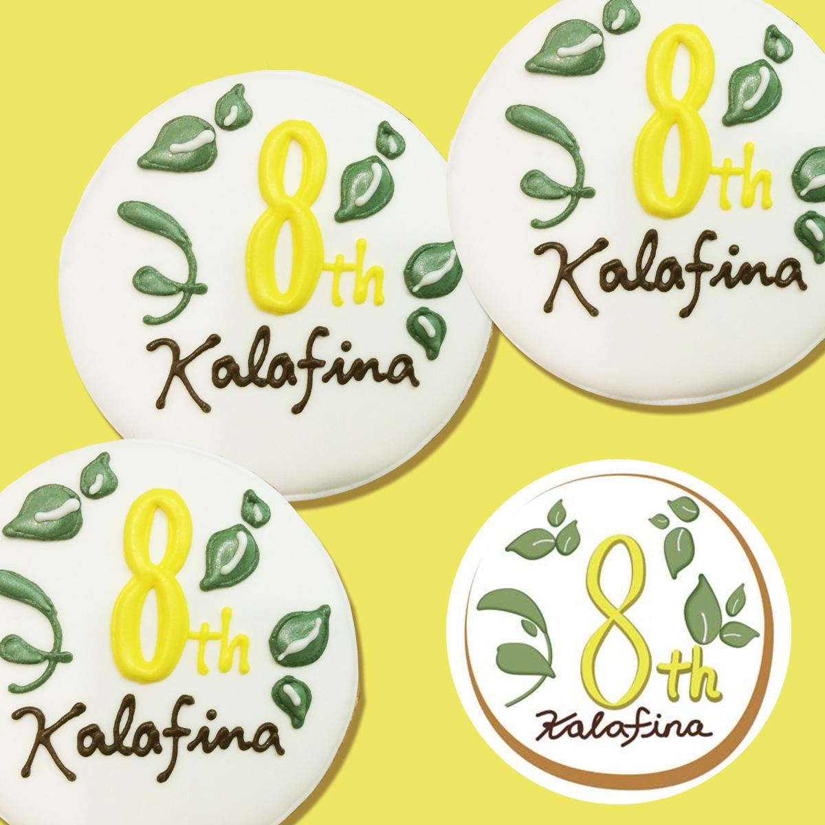 「Kalafina」8周年イベントクッキー
