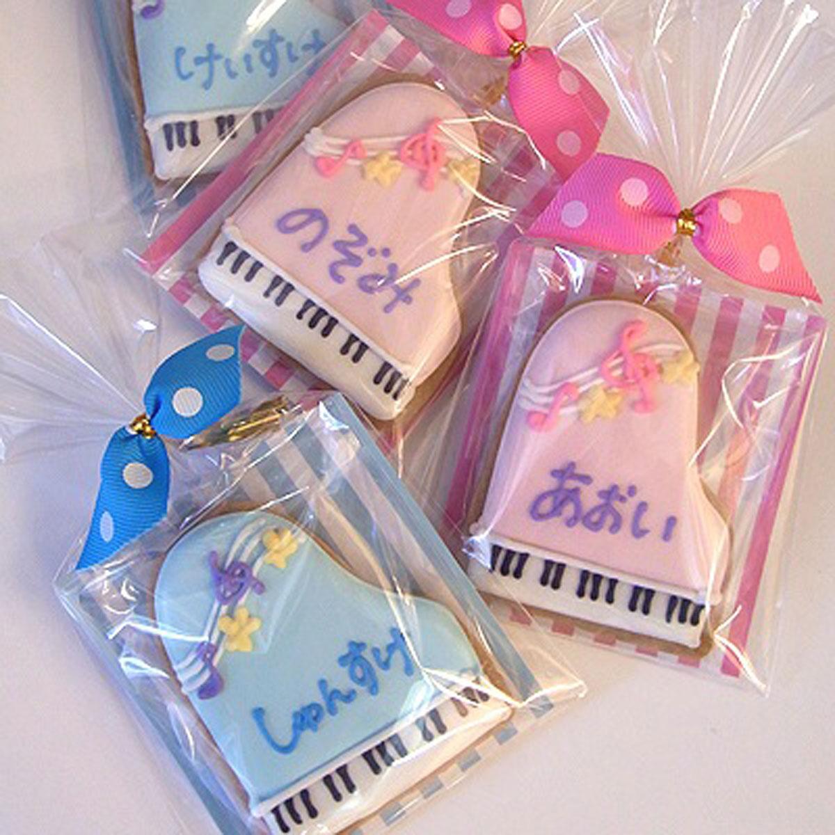 オンライン商品/カラーカスタム) 名前入ピアノクッキー
